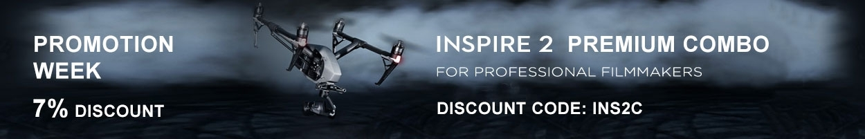 inspire 2 premium combo discount